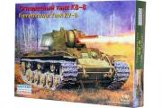 Танк КВ-8 огнеметный 1942 г. (1/35)