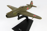 Самолет Як-15 (1/88)