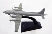 Самолет Ил-38 (1/264)