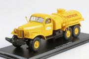 ЗИЛ-157КЕ АЦ-4,3 цистерна 'Огнеопасно' Аэрофлот, желтый