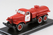 ЗИЛ-157КЕ АЦ-4,3 цистерна 'Огнеопасно' пожарный, красный