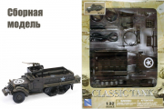 Classic Tank сборный M3А2, хаки (1/32)