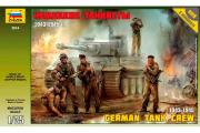 Солдаты Немецкие танкисты 1943-1945 (1/35)