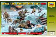 Солдаты Истребители танков с собаками (1/35)