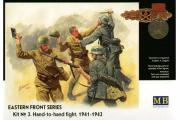 Солдаты 'Рукопашная', Восточный фронт 1941-1942 (КИТ №3) (1/35)