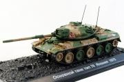 Танк Type 74 Япония 1975 (1/72)