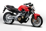 Мотоцикл Aprilia Shiver 750, красный (1/18)