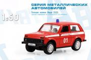 ВАЗ-21213 'Нива' Пожарный, красный (1/43)