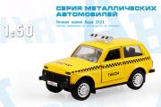 ВАЗ-21213 'Нива' Такси, желтый (1/43)