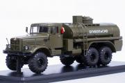 АЦ-8,5 (на шасси Краз-255Б) цистерна 'Огнеопасно', хаки