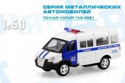 Горький-3221 Газель Полиция 02, белый/синий (1/50)
