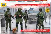 Солдаты 'Вежливые люди' Российская современная пехота (1/35)