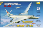 Самолет ТУ-160 бомбардировщик (1/144)