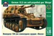 Немецкое 105-мм самоходное орудие 'Веспе' (1/35)