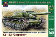 СУ-152 'Зверобой' (1/35)