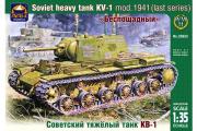 Танк КВ-1 'Беспощадный' обр. 1941, поздняя версия (1/35)