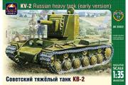 Танк КВ-2, ранняя версия (1/35)