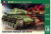 Танк КВ-85 (1/35)