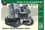 Немецкая 150-мм самоходная пехотная гаубица 'Бизон' (1/35)