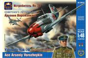 Самолет Як-7Б советского летчика-аса А.Ворожейкина (1/48)