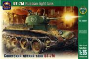 Танк БТ-7М (1/35)