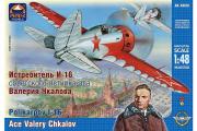 Самолет И-16 тип 10 советского летчика-аса В.Чкалова (1/48)