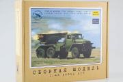 Сборная модель БМ РСЗО 'Град' (шасси Урал-375Д) 1963 г. (1/43)