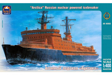 Корабль Атомный ледокол 'Арктика' (1/400)