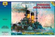 Корабль 'Князь Суворов' броненосец (1/350)
