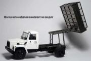 Самосвальный кузов для САЗ-2504 на шасси 3307/3309 (1/43)