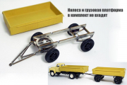 Прицеп ГКБ-816 двухосный для Горький-53А. Рама (1/43)
