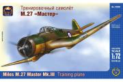 Самолет Майлс М.27 'Мастер' Mk.III тренировочный (1/72)