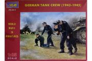 Солдаты German tank crew 1943-45 (1/35)