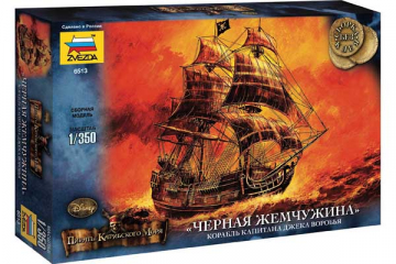 Корабль 'Черная жемчужина' Джека Воробья (1/350)