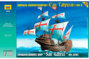 Корабль 'Сан Габриэль' конкистадоров XVI в. (1/100)