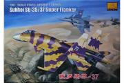 Самолет Су-35/37 'Терминатор' многоцелевой истребитель (1/48)