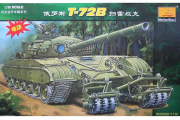 Танк Т-72Б с минным тралом КМТ-5 и эл. двигателем (1/35)
