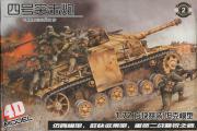 Танк Sturmgeschuts IV. Сборка без клея (1/72)