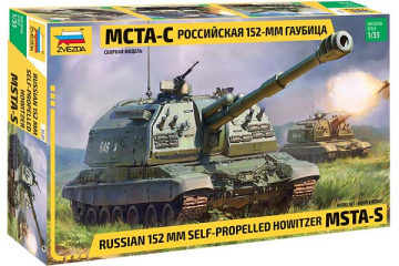 Самоходная артиллерийская установка МСТА-С (1/35)