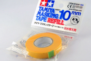 Маскирующая лента 10 мм в рулоне