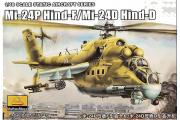 Вертолет Ми-24П (1/48)