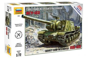 Танк ИСУ-122. Сборка без клея (1/72)