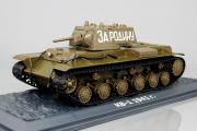 Танк КВ-1 1941 г., хаки (1/43)