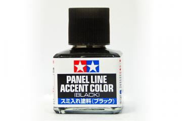 Смывка черная (краска для финальной отделки) 40 мл.