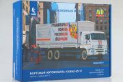 Сборная модель КАМАЗ-65117 бортовой с тентом (рестайлинг) 6х4 (1/43)