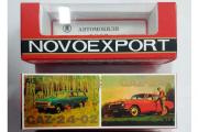 Коробка 'Волга 24, 2402 Novoexport' сделано в СССР, репринт, новая (1/43)