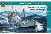 Корабль 'Shell Welder' английский каботажный танкер (1/130)