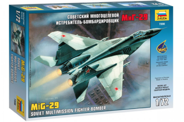 Самолет МИГ-29 (1/72)