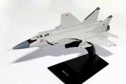 Самолет МиГ-31 (1/149)