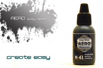Краска M-41 пушечный металл (Gun metal) акрил для аэрографа 18 мл